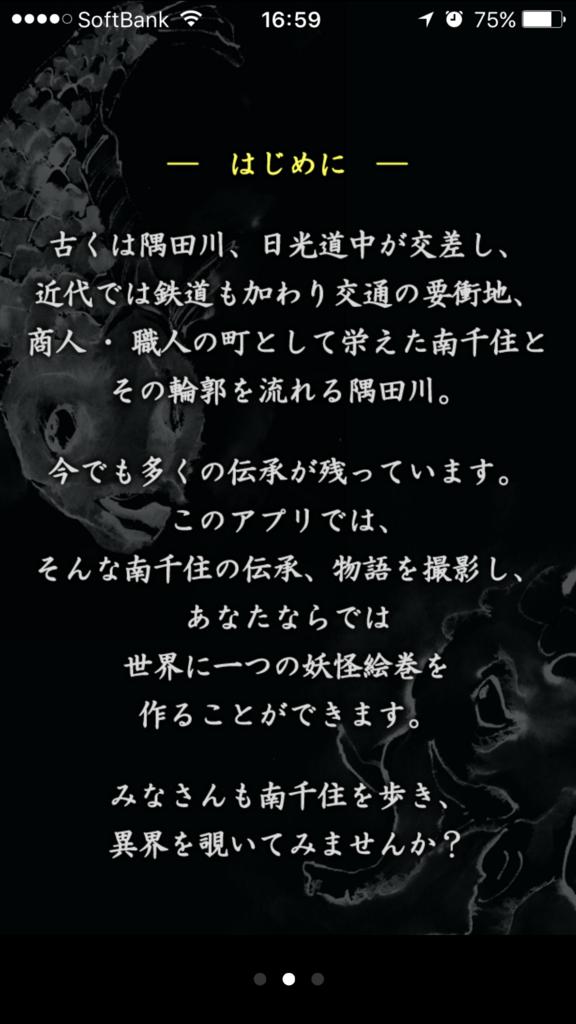 f:id:kiiichan:20161006142547p:plain