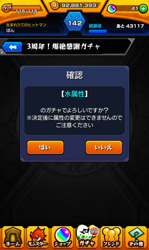 f:id:kiiichan:20161008115337j:plain