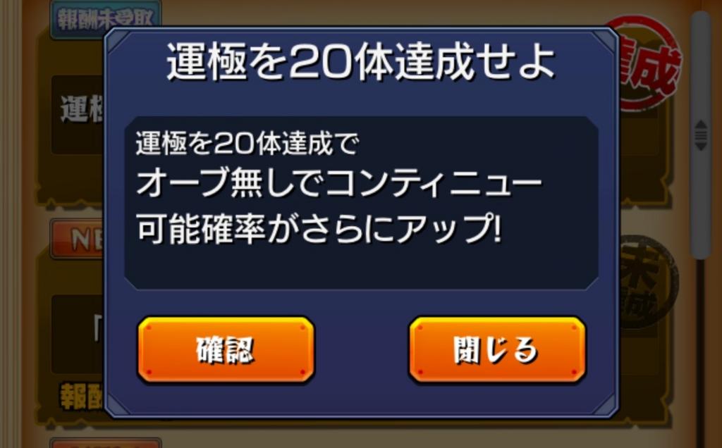 f:id:kiiichan:20161016183524j:plain