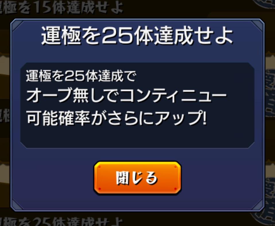 f:id:kiiichan:20161102162254j:plain