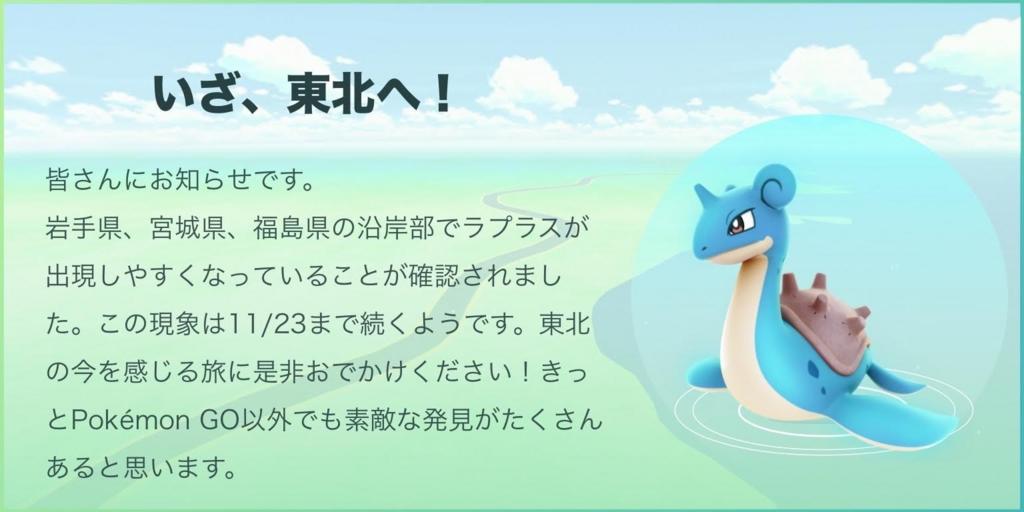 f:id:kiiichan:20161111204635j:plain