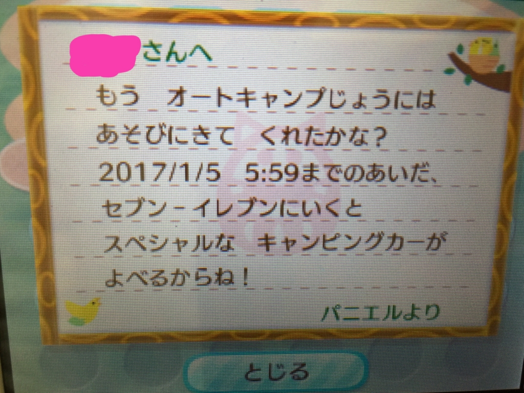 f:id:kiiichan:20161112182039j:plain