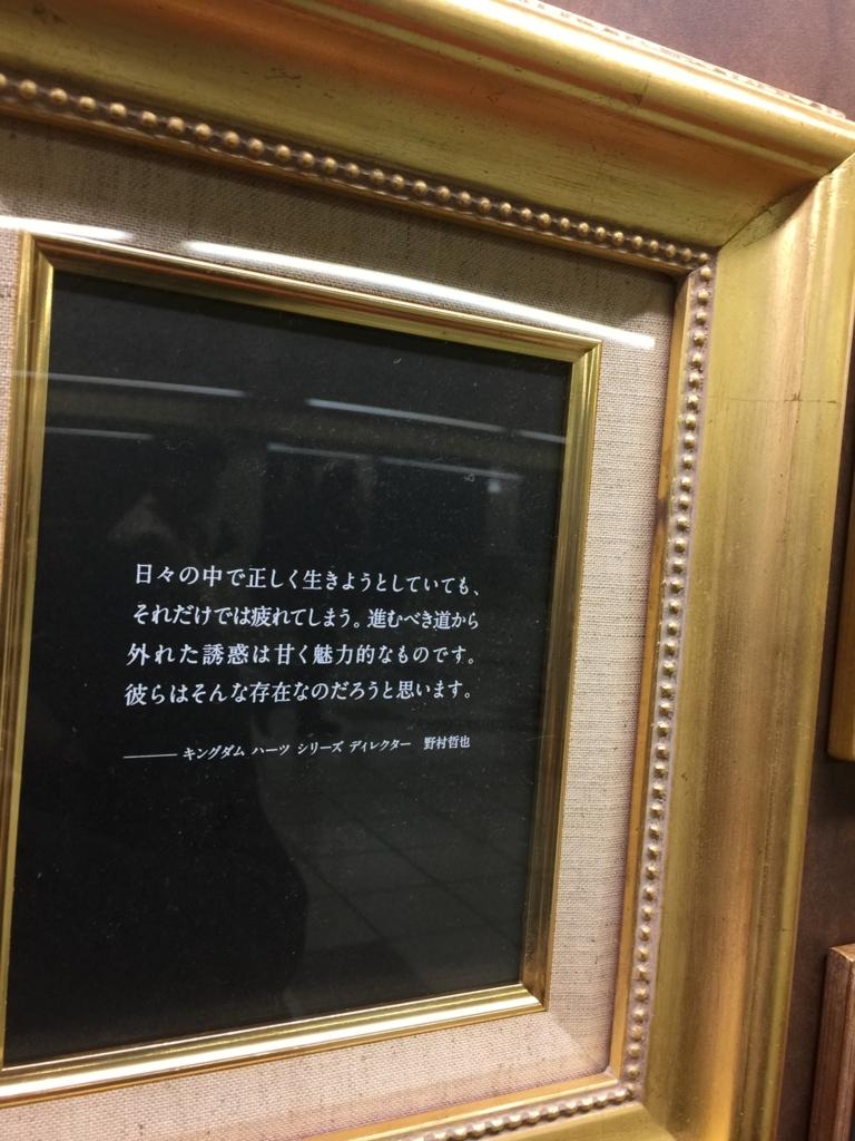 f:id:kiiichan:20170110160604j:plain