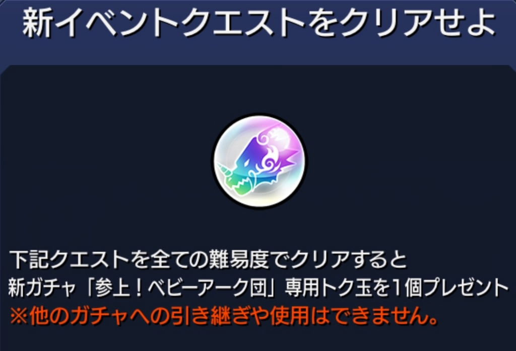 f:id:kiiichan:20170117172643j:plain