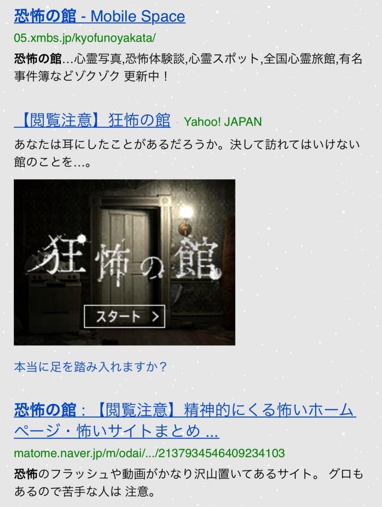 f:id:kiiichan:20170121112938j:plain