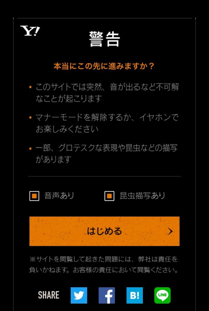 f:id:kiiichan:20170121113035j:plain