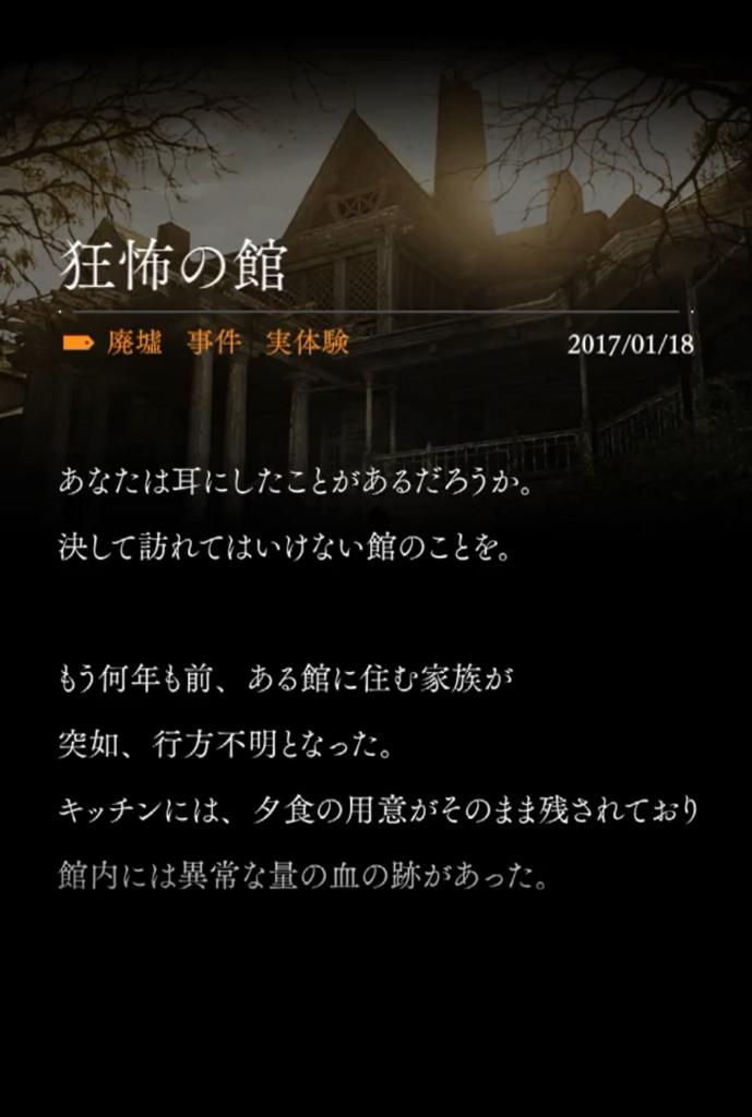 f:id:kiiichan:20170121113155j:plain