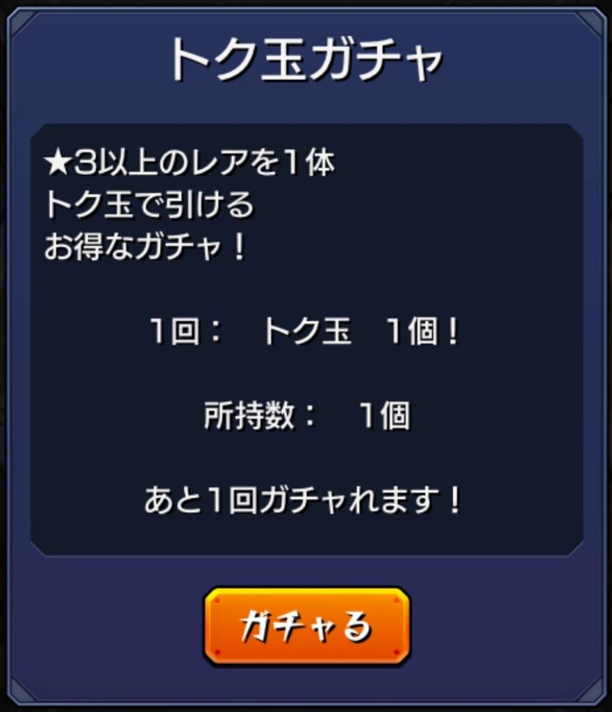 f:id:kiiichan:20170125165247j:plain