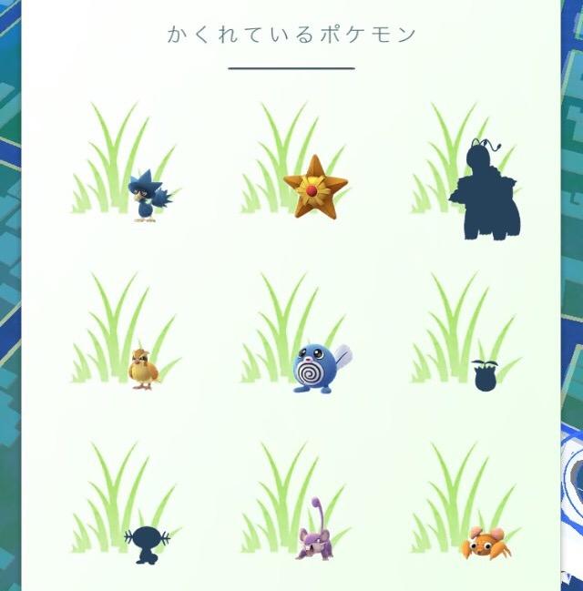 f:id:kiiichan:20170217185659j:plain