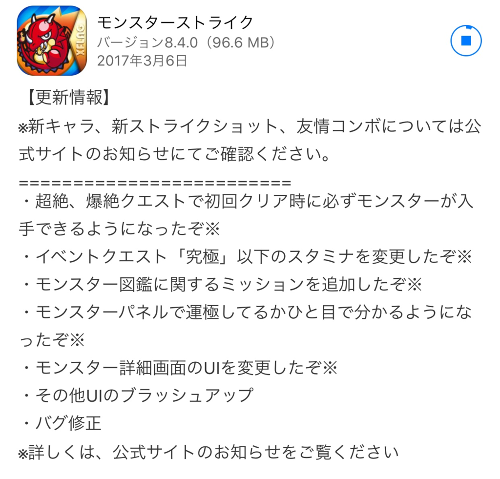 f:id:kiiichan:20170307175843p:plain