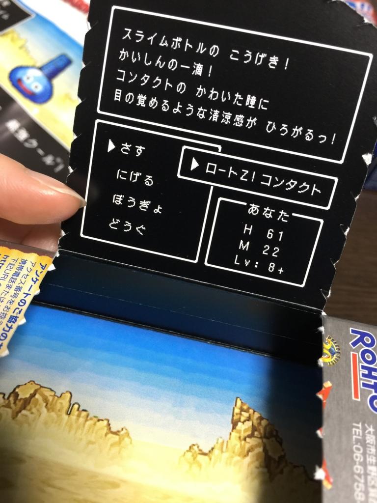 f:id:kiiichan:20170527184144j:plain
