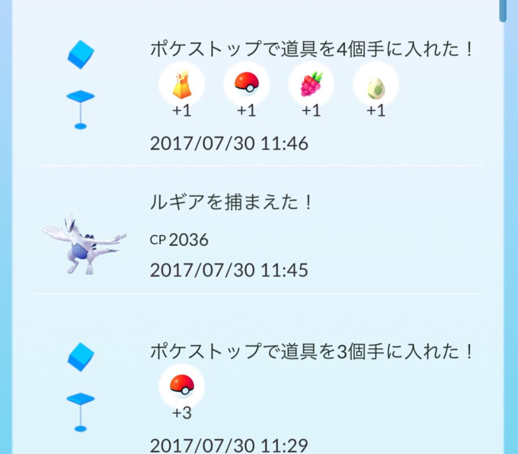f:id:kiiichan:20170730125533p:plain