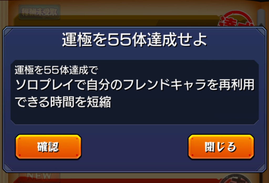 f:id:kiiichan:20170802191652p:plain