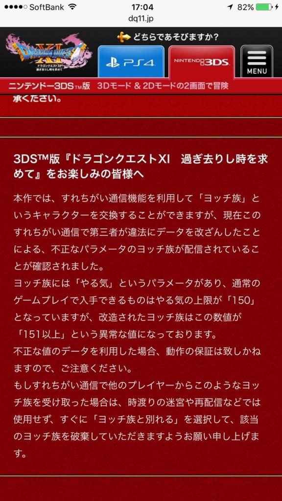 f:id:kiiichan:20170812184847j:plain