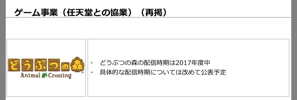 f:id:kiiichan:20170904145726j:plain