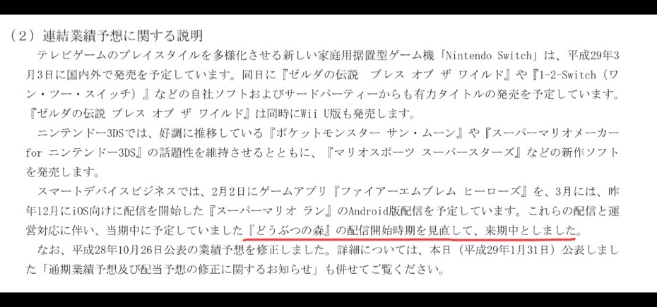 f:id:kiiichan:20170904150106j:plain