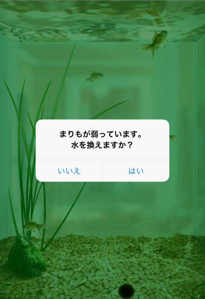 f:id:kiiichan:20170925192800p:plain