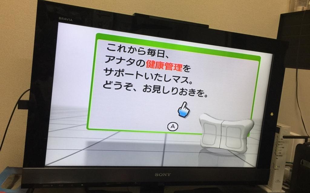 f:id:kiiichan:20171017204153j:plain