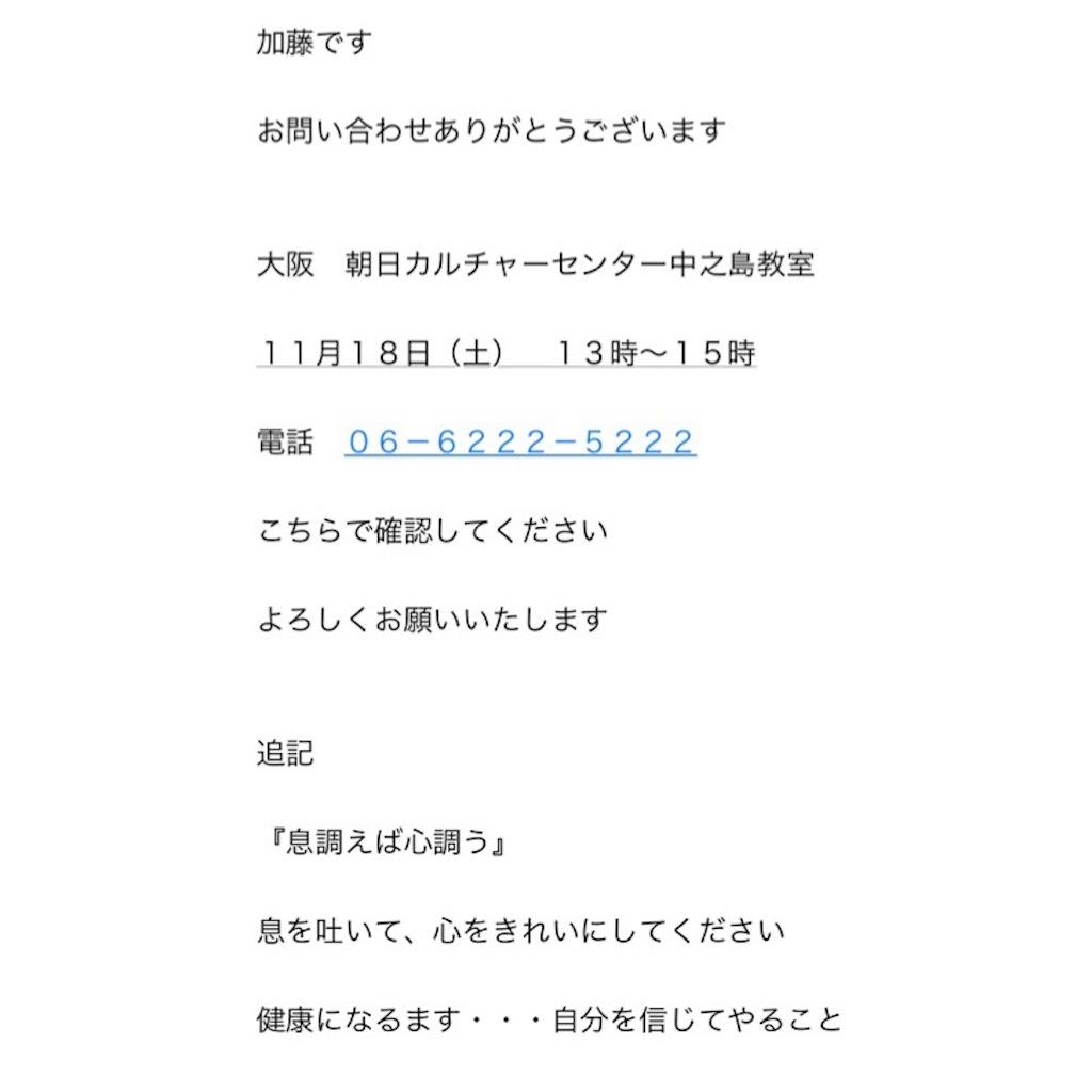 f:id:kiiizuuha:20170905221534j:image