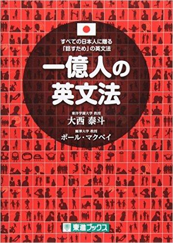 f:id:kiikiii:20161120124547j:plain