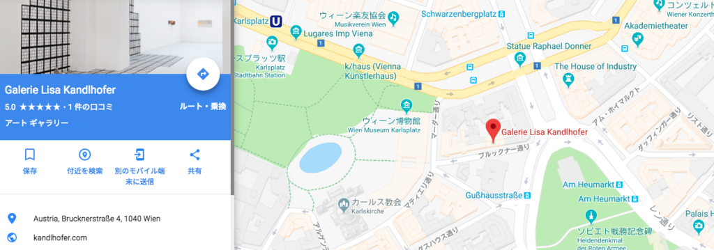 f:id:kiikiii:20180214031355p:plain