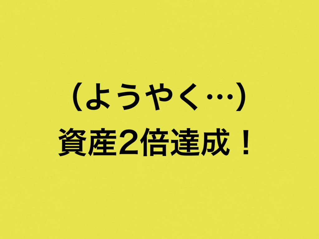 f:id:kiikuloe:20171218025415p:plain