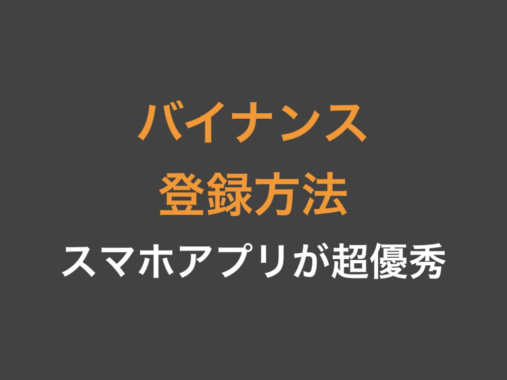 f:id:kiikuloe:20171228234601p:plain
