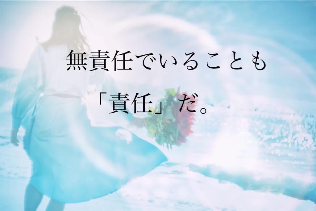 f:id:kiir0w0:20181023183122j:image