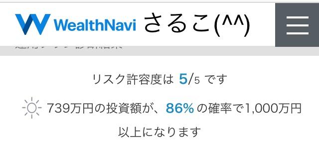 f:id:kiiroihana:20190617062204j:plain