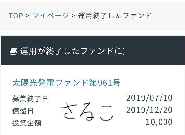 f:id:kiiroihana:20191224075047j:plain