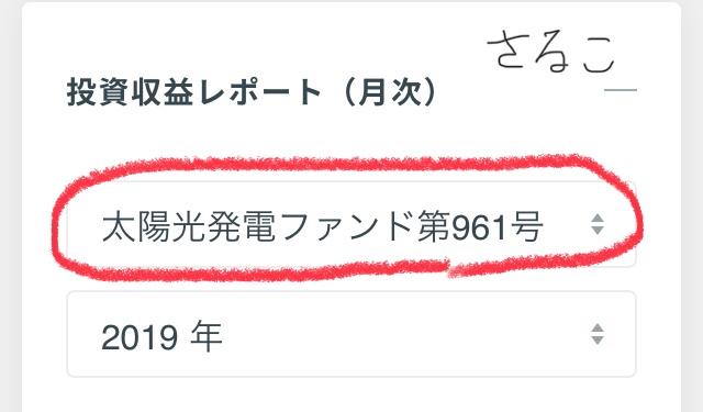 f:id:kiiroihana:20191224075318j:plain