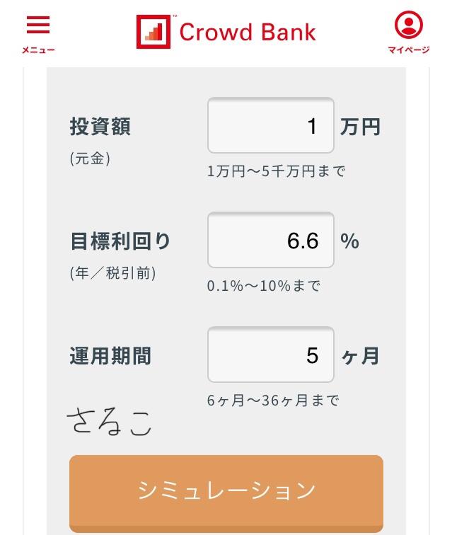 f:id:kiiroihana:20191224213041j:plain