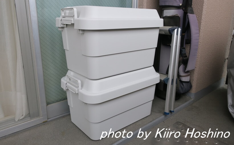 f:id:kiiroihoshi:20160617134133j:plain