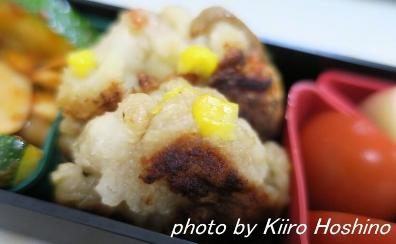 f:id:kiiroihoshi:20160617135828j:plain