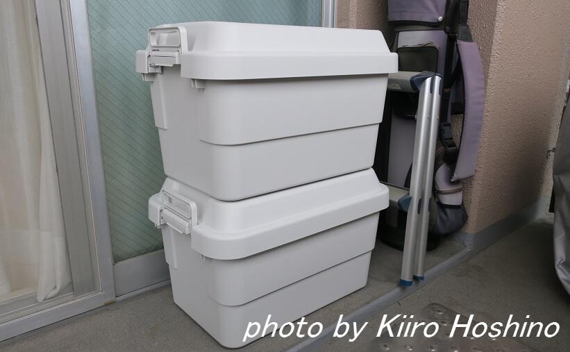 f:id:kiiroihoshi:20160617140600j:plain