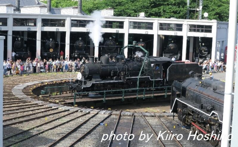 f:id:kiiroihoshi:20160619085529j:plain