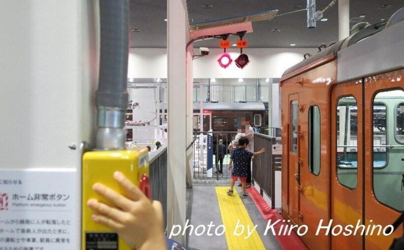 f:id:kiiroihoshi:20160619103525j:plain