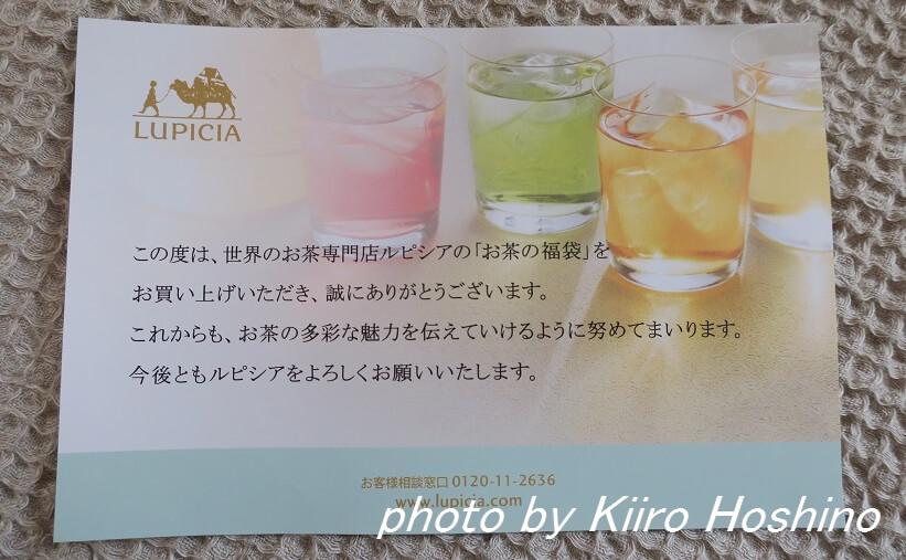 f:id:kiiroihoshi:20160621052607j:plain