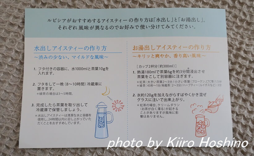 f:id:kiiroihoshi:20160621052611j:plain