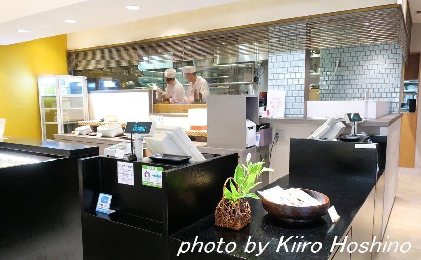 京都駅はしたて、レジと売店