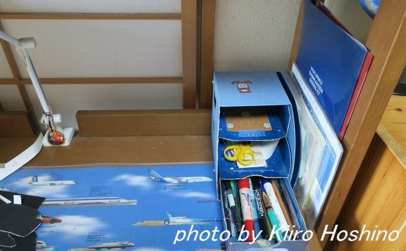 f:id:kiiroihoshi:20160627054313j:plain