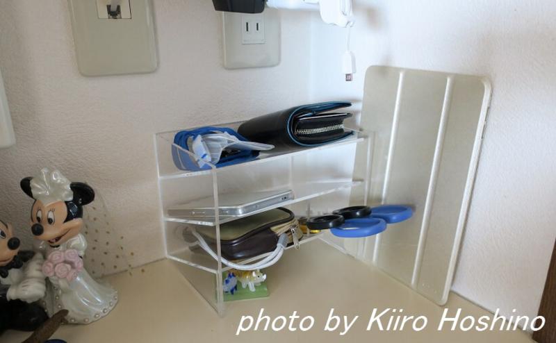f:id:kiiroihoshi:20160627054315j:plain