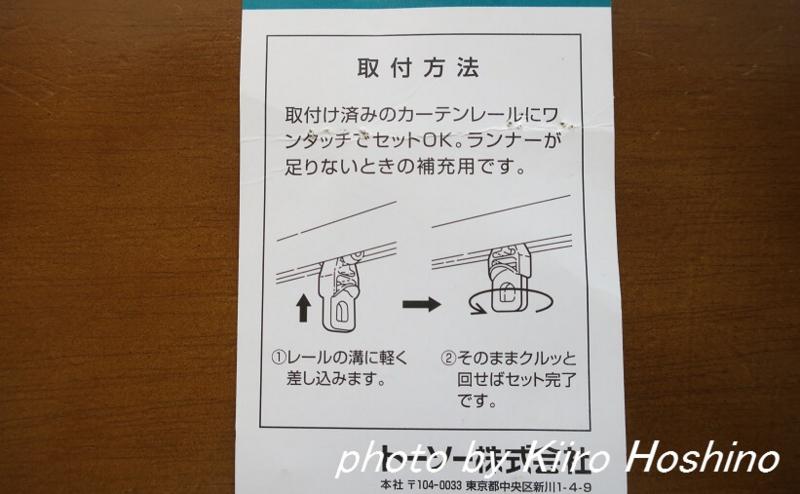 f:id:kiiroihoshi:20160706055814j:plain