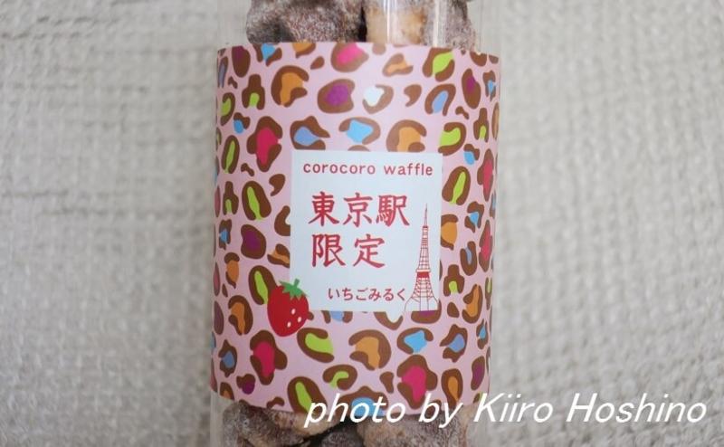 コロコロワッフル東京駅、パッケージ表