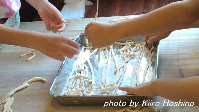 丸亀製麺、カットうどん