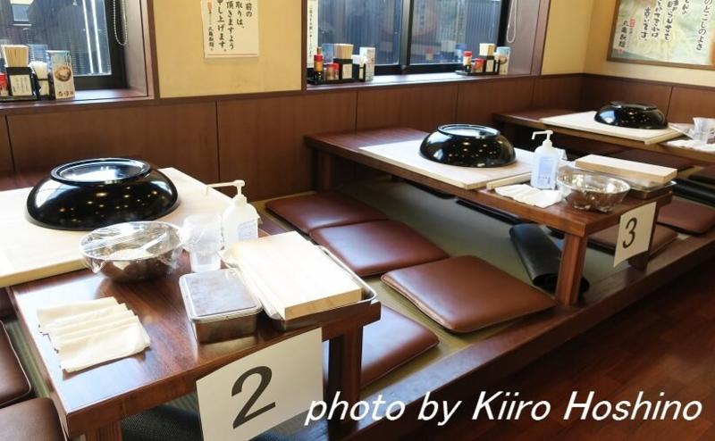 丸亀製麺、会場
