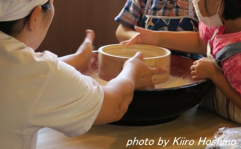 丸亀製麺、小麦粉ふるい