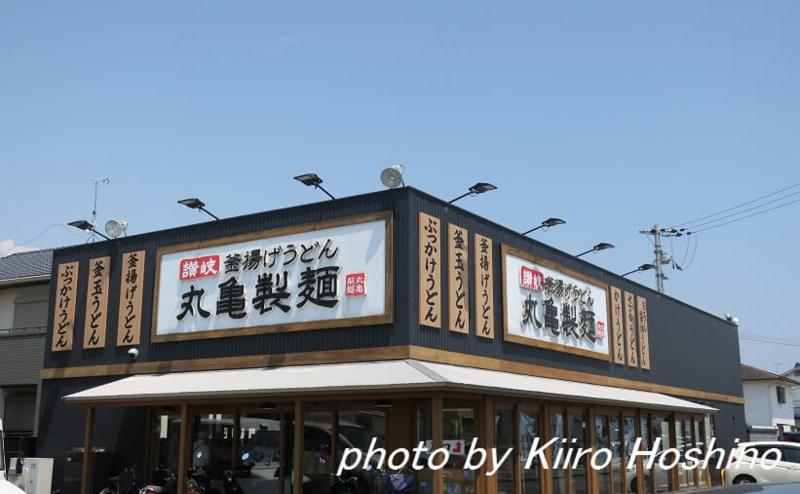 丸亀製麺、店舗