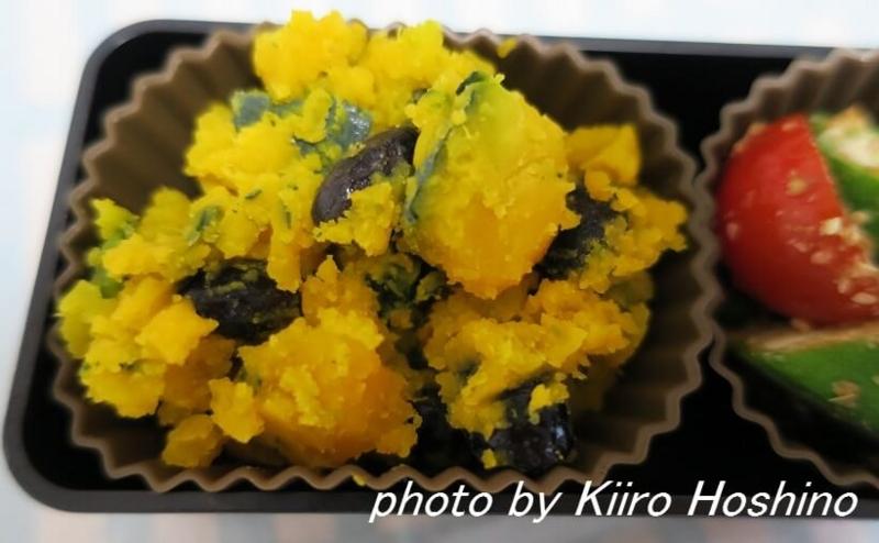 お弁当、2016-8-19、かぼちゃ黒豆サラダ