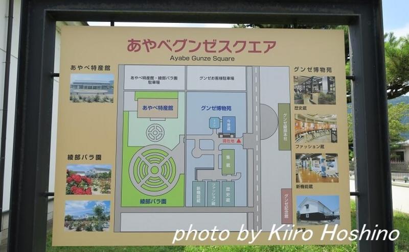 青春18京都・若狭、あやべグンゼスクエア地図